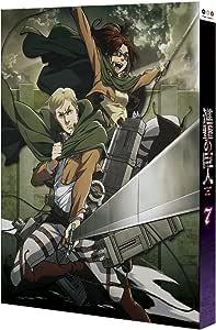 進撃の巨人 7 [初回特典:12か月アニメ描き下ろしスクールカレンダー] [Blu-ray]