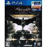 PS4 バットマン:アーカム・ナイト スペシャル・エディション 人気ダウンロードコンテンツコード封入 初回生産限定封入特典 オリジナル トレーディング・カード 付
