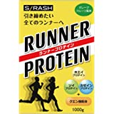 【スラッシュ ランナープロテイン】SRASH RUNNER PROTEIN 1kg グレープフルーツ風味