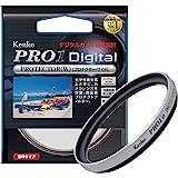 Kenko 58mm レンズフィルター PRO1D プロテクター シルバー枠 レンズ保護用 薄枠 日本製 258521