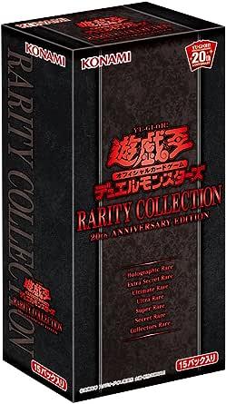 遊戯王OCGデュエルモンスターズ RARITY COLLECTION レアリティ・コレクション