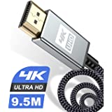 4K HDMI Cable 9.5M,Sweguard HDMI 2.0 Cable High Speed 18Gbps Braided HDMI Cord 4K@60Hz 2K@144Hz Supports 3D UHD 2160p HD 1080