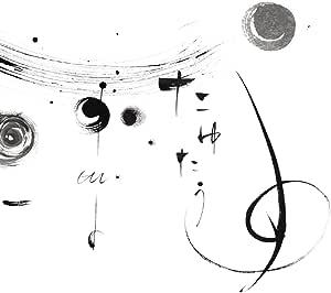 Piano Japonism 1 たゆたう