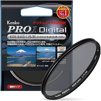 Kenko カメラ用フィルター PRO1D WIDE BAND サーキュラーPL (W) 37mm コントラスト上昇・反射除去用 323717