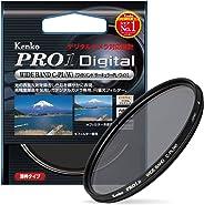 Kenko カメラ用フィルター PRO1D WIDE BAND サーキュラーPL (W) 52mm コントラスト上昇・反射除去用 512524