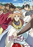 暁のヨナVol.6 [Blu-ray]