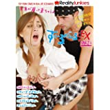 すくーるがーるSEX PART1 [DVD]