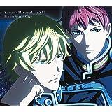 Binary Star/Cage(期間生産限定盤A)(『銀河英雄伝説 Die Neue These』盤)(DVD付)