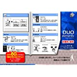 DUO elements [デュオ エレメンツ] 前置詞/副詞