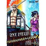 ONE PIECE ワンピース 16THシーズン パンクハザード編 piece.3【初回版】 [DVD]