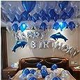 GRESATEK 誕生日 バルーン HAPPY BIRTHDAY ハッピーバースデー バルーン 風船3色100個 ポンプ 両面テープ リボン 花びら 付き (イルカセット)