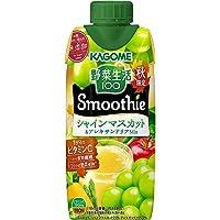 カゴメ 野菜生活100Smoothie シャインマスカット&アレキサンドリアMix330ml×12本