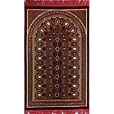 Islamic Prayer Rug - Muslim Velvet Namaz Sajadah Janamaz Geometric Arch (Red/Yellow)