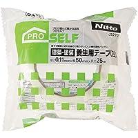 ニトムズ 建材・塗装養生用テープ(白) 50X25 J2270