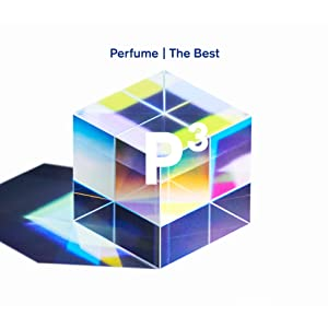 """The Best """"P Cubed"""" Perfume"""