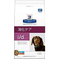 【療法食】 プリスクリプション・ダイエット ドッグフード i/d アイディー 小粒 チキン 1kg