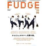 FUDGE -ファッジ- 2021年 6月号