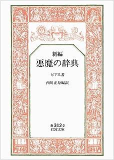 イニャツィオ・シローネ - Ignazio Silone - JapaneseClass.jp