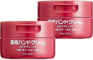 資生堂 【まとめ買い】薬用ハンドクリーム モアディープ 単品 2個