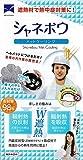 シャネボウ メットクーリング ヘルメットに入れるだけの猛暑対策、熱中症対策グッズ