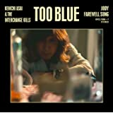 TOO BLUE (初回生産限定盤) (DVD付) (特典なし)