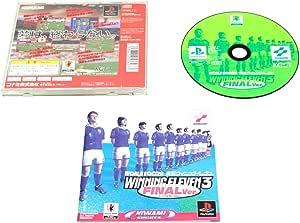 ワールドサッカー実況ウイニングイレブン3ファイナル