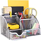 YCOCO Mesh Desk Organizer Office Supplies Collection Caddy, 6 Divided Compartments with 1 Slide Drawer, Silver