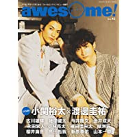 awesome!(オーサム) Vol.45 (シンコー・ミュージックMOOK)