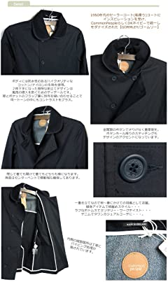 Gormley Sailor Coat: Navy