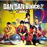 【メーカー特典あり】 DAN DAN Dance!![初回限定盤B](FAN FAN ファンタスティックフォトカード付き)