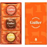 Galler ガレー クッキー 詰め合わせ ベルギー王室御用達 ギフトボックス 3種12個入