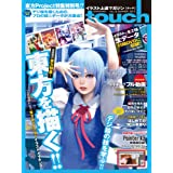 touch(タッチ) Vol.13 【人気絵師から学ぶデジ絵テクニック・イラスト上達マガジン】 (100%ムックシリーズ)