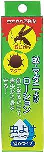 コダマ 蚊・マダニよけローション 50ml 虫よけ ウォータープルーフ 塗るタイプ