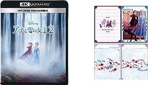 【Amazon.co.jp限定】アナと雪の女王2 4K UHD MovieNEX(オリジナルWポケットクリアファイル付き) [4K ULTRA HD+ブルーレイ+デジタルコピー+MovieNEXワールド] [Blu-ray]