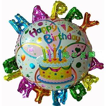 盛上確実!! 巨大 風船 ハンドポンプ付 (空気入れ)  誕生日 ハッピーバースデー パーティー 飾り
