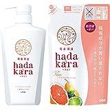 ハダカラ hadakara ボディソープ 保湿タイプ シトラス&カシスの香り セット 本体500ml+詰め替え360ml