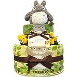 KanonBabys おむつケーキ 男の子 女の子 トトロ 出産祝い 2段 Mサイズ 3011