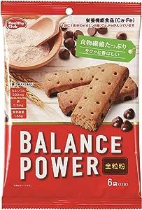 ハマダコンフェクト バランスパワー 全粒粉 6袋(12本入り)