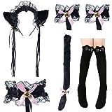 Cute Cat Cosplay Costume Anime Maid Lolita Ears Headband Collar Bracelet Kitten Tail Socks Set