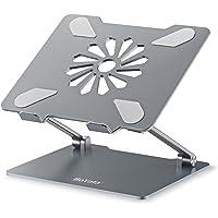 BoYata ノートパソコン スタンド ミニ スタンド PCスタンド パソコンスタンド タブレットスタンド 無段階高さ調…