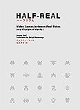 ハーフリアル: 虚実のあいだのビデオゲーム