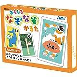 アーテック おもしろなぞなぞかるた 3362 / カードゲーム / 知育玩具 / 子ども / 小学生 / 幼児 / おもちゃ / 学習 / かるた/ なぞなぞ