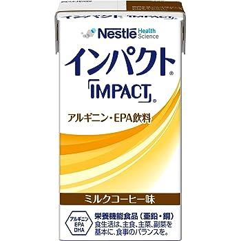 インパクト ミルクコーヒー味 125ml