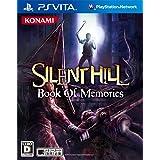 SILENT HILL:Book Of Memories - PS Vita