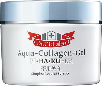 ドクターシーラボ 薬用アクアコラーゲンゲル美白EX N 50g オールインワン