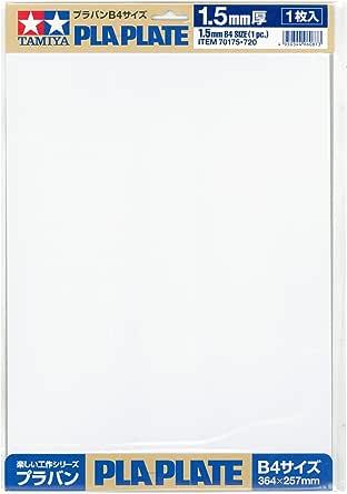 楽しい工作シリーズ No.175 プラバン1.5mm厚B4サイズ 1枚 (70175)
