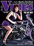 VIBES (バイブズ) 2020年4月号 (vol.318)