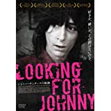 Looking for Johnny ジョニー・サンダースの軌跡 [DVD]