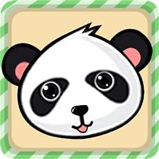 パンダと学ぶ英会話 ♪『迷子パンダ』【完全版】