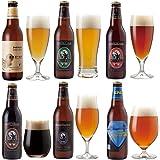 夏限定 クラフトビール 6種6本 飲み比べセット < 湘南ゴールド入 > 地ビール 詰め合わせ